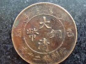 大清铜币价格及图片?