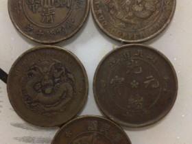 川字已酉大清铜币十文光绪元宝湖北省造当十多少钱?