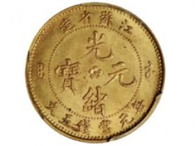 铜币收藏:按珍贵程度一般可分为四个等级
