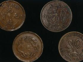 洪宪元年湖南开国纪念币当十铜元