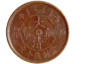 《中国当十铜元》之湖南当十铜元详解
