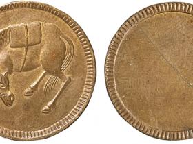 四川马兰钱五文单面铸造黄铜币价格