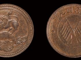 四川狮子铜币