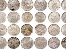 """银元收藏如何做到""""边玩边赚钱""""?"""