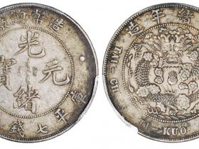 银元最新价格表-更新时间12月3日