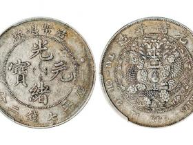 试铸币和样币、封装币和评级币,你能分清?