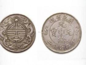 光绪元宝最新收藏价格_大清铜币是否真值百万