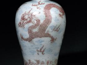 清乾隆青花釉里红苍龙教子图梅瓶成交价(人民币):793,500