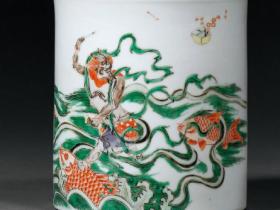 清康康熙五彩魁星图笔筒成交价(人民币):241,500