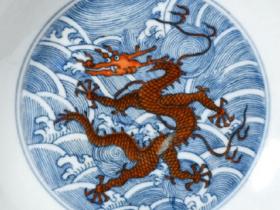 清道光青花矾红海水龙纹盘成交价(人民币):80,500