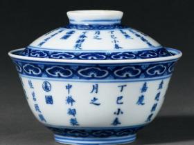 清光绪青花三清图御制诗茶碗成交价(人民币):74,750