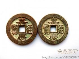 """清朝没有寳""""寿""""局,寳""""寿""""钱币就是假的吗?"""