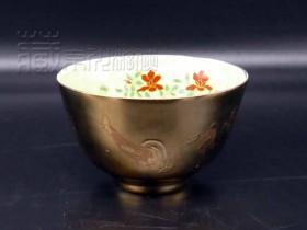 极罕见明代《成化金釉黄地堆五彩鸡岗纹杯》珍赏