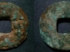 战国时期秦国半两大型大字厚重型