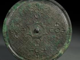战国四花纹铜镜价格