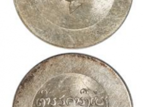 """云南省""""小鹿头""""正银一两银币成交价(人民币):37,950"""
