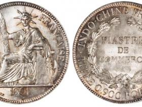 """1901年法属安南""""坐洋""""壹圆银币价格"""
