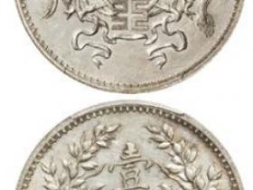 民国十二年造龙凤大字版壹圆银币成交价172500元