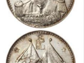 曹锟戎装像宪法成立纪念银币成交价(人民币):97,750