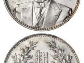 段祺瑞像中华民国执政纪念银币成交价(人民币):63,250