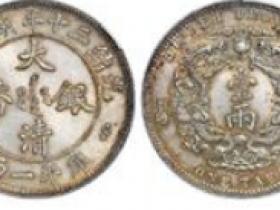 光绪三十年湖北省造大清银币小字版库平一两成交价