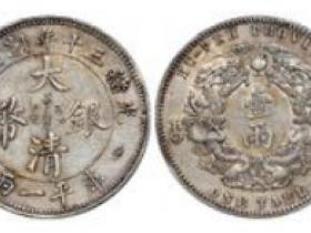 光绪三十年湖北省造大清银币大字版库平一两成交价