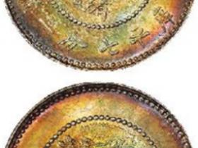 云南省造光绪元宝库平七分二厘银币价格
