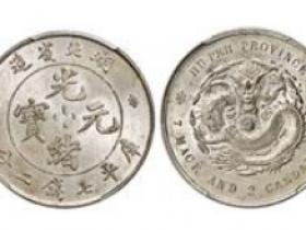 老银元最新价格2020年