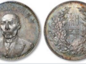 段祺瑞像背和平中华民国执政纪念币
