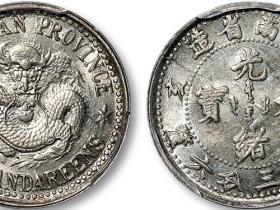 江南省造己亥光绪元宝库平三分六厘银币