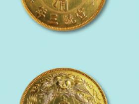 大清银币曲须龙1400万