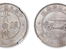 贵州汽车币值800万吗