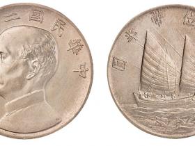 金本位银币图片及拍买成交价格表