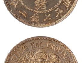 江南银币稀有度排名