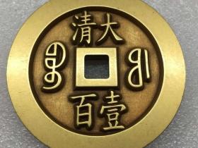 识别机雕钱币和手雕钱币的主要区别和特征