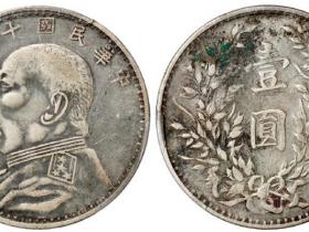 银元一般在哪里出售?