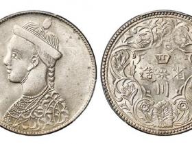 四川省造第一期光绪像一卢比银币