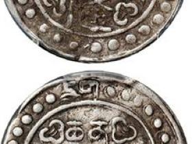 乾隆宝藏银币值多少钱