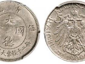 青岛大德国宝伍分镍币