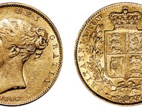 1846英国维多利亚金币