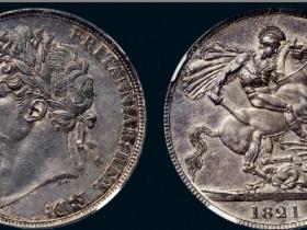 1821年英国马剑银币成交价