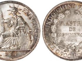 """1901年法属安南""""坐洋""""壹圆银币"""