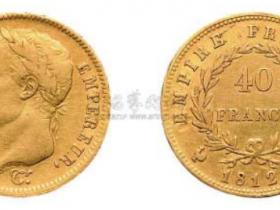 1812年法国拿破仑像40法郎金币