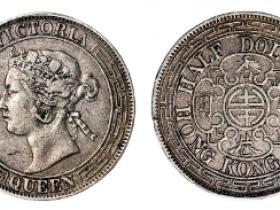 香港半圆银币价格表