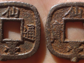 仙台通宝铜钱价值多少