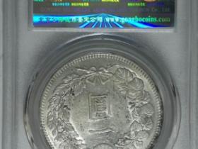 日本银元一元最新价格