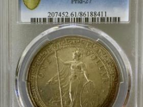 PCGSMS61 1930-B站洋银元成交价格
