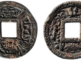 北齐常平五铢历史及价值