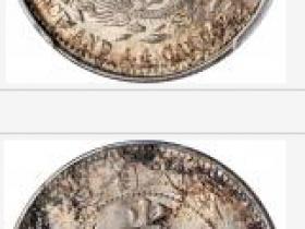 甲辰奉天省造光绪元宝一钱四分四釐银币