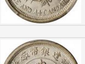 中华癸亥福建银币厂造一钱四分四釐银币